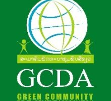 Green Community Development Association (GCDA)