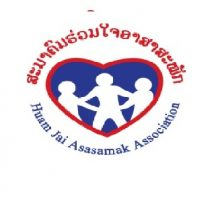 Huam Jai Asasamak Association (HJA)