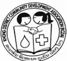 Khong District Community Development Association (KCDA)