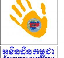 OCKENDEN Cambodia