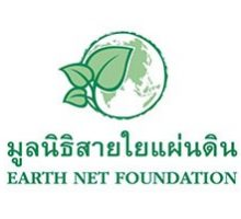 Earth Net Foundation