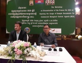 Workshop on Dissemination of the Prakas on Imposing Usage of Sample Documents for Commercial Biological Control Agents (BCA), 21 December 2017, Phnom Penh, Cambodia