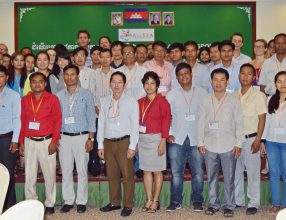 ALiSEA 1st Annual General Meeting in Cambodia, Siem Reap, 21-22 March 2017