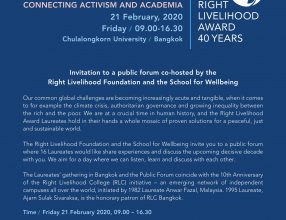 EDUCATION FOR RIGHT LIVELIHOOD CONNECTING ACTIVISM AND ACADEMIA, 21 February, 2020, Thailand