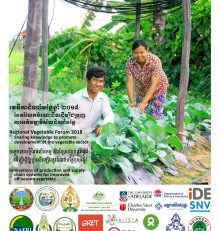 Regional Vegetable Forum 2018:  Sharing knowledge to promote development of the vegetable sector 'Innovations of production and supply chain systems for improved off-season vegetable'