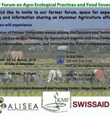 """FARMER FORUM On """"AGRO – ECOLOGICAL PRACTICES And FOOD SOVEREIGNTY"""", Myanmar"""