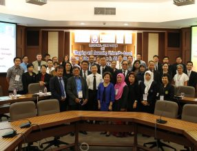 "Regional Symposium on ""Mapping and Assessing University-based Farmer Extension Services in ASEAN through an Agro-ecological / Organic Leans"", 23th February 2017, Chulalongkorn University, Bangkok"