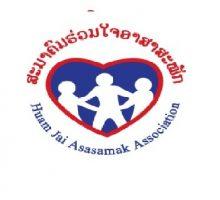 Huam Jai Asasamak Association (HJA)