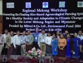"""Promoting the floating rice-based agroecological farming systems for a healthy society and adaptation to climate change in the Lower Mekong Region and Myanmar"""