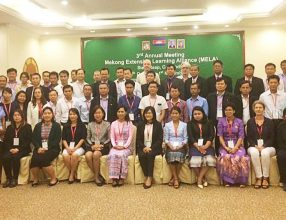 3rd Annual Meeting: Mekong Extension Learning Alliance (MELA)