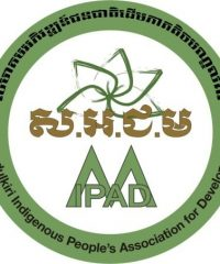 ALiSEA SGF: Bridging Agriculture to Ecology Conservation Among Indigenous People Communities in Mondulkiri Province