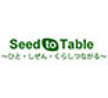 Seed to Table