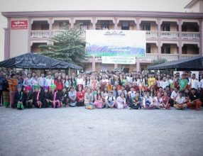 Green Youth Assembly, December 10-11, 2018, Myanmar